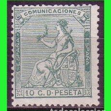 Sellos: 1873 CORONA MURAL Y ALEGORÍA REPÚBLICA, EDIFIL Nº 133 * *. Lote 182781362