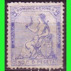Sellos: 1873 CORONA MURAL Y ALEGORÍA REPÚBLICA, EDIFIL Nº 137 (*). Lote 182781516