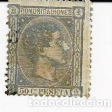 Sellos: 1875 ALFONSO XIII 50 CENTIMOS EDIFIL 168. Lote 183373957