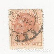 Sellos: 1882 ALFONSO XII 15 C EDIFIL 210 MATASELLOS SEVILLA. Lote 183376298