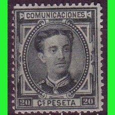 Sellos: 1876 CORONA REAL Y ALFONSO XII, EDIFIL Nº 176 (*). Lote 183544158