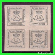 Timbres: 1876 CORONA REAL Y ALFONSO XII, EDIFIL Nº 173 * *. Lote 183545468