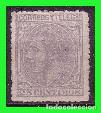 1879 ALFONSO XII, EDIFIL Nº 204 (*) (Sellos - España - Alfonso XII de 1.875 a 1.885 - Nuevos)