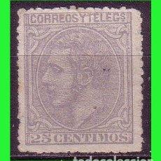 Sellos: 1879 ALFONSO XII, EDIFIL Nº 204 (*). Lote 183576390