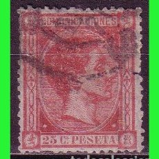 Timbres: 1875 ALFONSO XII, EDIFIL Nº 166 (O). Lote 183580772