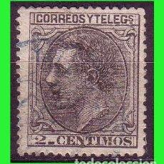 Sellos: 1879 ALFONSO XII, EDIFIL Nº 200 (O). Lote 183605327