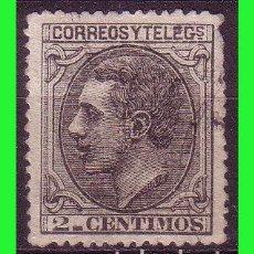 Sellos: 1879 ALFONSO XII, EDIFIL Nº 200 (O). Lote 183605462
