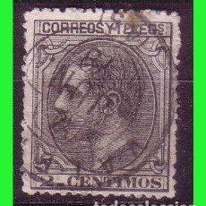 Sellos: 1879 ALFONSO XII, EDIFIL Nº 200 (O). Lote 183605498