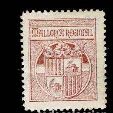 Sellos: VN4-8-2-13 NACIONALISTAS SEPARATISTAS MALLORCA REGIONAL COLOR VINO CLARO NATHAN Nº B-3 CON FIJASE. Lote 183629511
