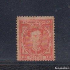 Sellos: ESPAÑA. EDIFIL 182 *. 10 PTAS BERMELLÓN ALFONSO XII. . Lote 183985107