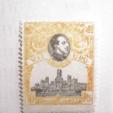 Sellos: EDIDIL 309,NUEVO CON NUMERO DE CONTROL Y CON SU GOMA,SIN SEÑAL,.COLOR DESVAIDO.. Lote 183991068