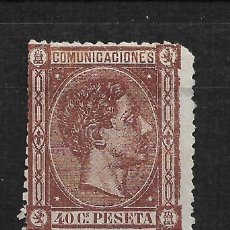 Sellos: ESPAÑA 1875 EDIFIL 167 (*) - 14/28. Lote 184161591
