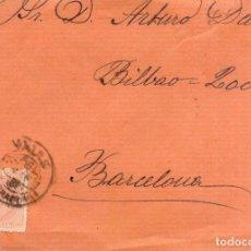 Francobolli: AÑO1882 EDIFIL 210 ALFONSO XII SOBRE MATASELLOS VALLS TARRAGONA. Lote 184442088