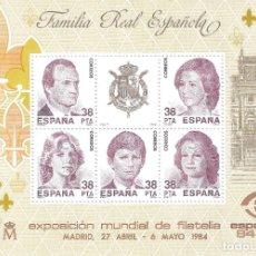 Sellos: EDIFIL 2754 EXPOSICIÓN MUNDIAL DE FILATELIA ESPAÑA 84. MNH **. Lote 184846753