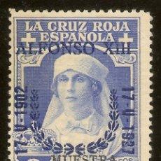 Sellos: ESPAÑA EDIFIL 350M MUESTRA 2 CÉNTIMOS AZUL JUBILEO ALFONSO XIII 1927 NL502. Lote 185741263