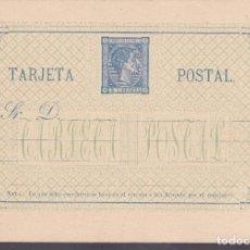 Sellos: F6-4- ENTERO POSTAL EDIFIL 8 . NUEVO. Lote 185752498