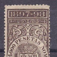 Sellos: TT7- FISCALES GIRO 1897/98 .12 PESETAS . NUEVO. Lote 185924776