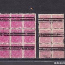 Sellos: JJ7- ALFONSO XII EDIFIL 207 /207A BLOQUES DE 9 Y 6. BARRADOS Y RULETA PUNTOS . VARIEDADES. Lote 185942032
