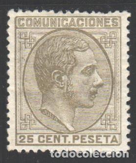ESPAÑA, 1878 EDIFIL Nº 194 /*/ BIEN CENTRADO. (Sellos - España - Alfonso XII de 1.875 a 1.885 - Nuevos)