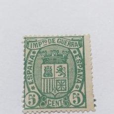 Sellos: SELLO DE ESPAÑA DE ESCUDO DE ESPAÑA. EDIFIL 154. Lote 186028751