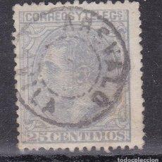 Francobolli: BB1- CLÁSICOS ALFONSO XII EDIFIL 204 MATASELLOS AREVALO AVILA . SIN FECHA. Lote 186033828