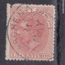 Sellos: TT10- CLÁSICOS ALFONSO XII EDIFIL 210 MATASELLOS TREBOL ARCHENA MURCIA . Lote 186033856