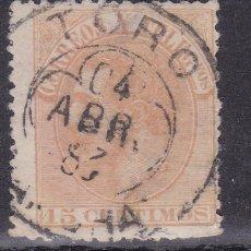 Sellos: TT10- CLÁSICOS ALFONSO XII EDIFIL 210 MATASELLOS TREBOL TORO ZAMORA. Lote 186033863