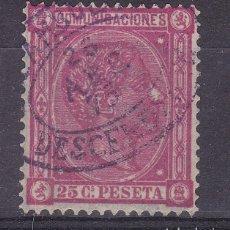 Sellos: TT11- ALFONSO XII EDIFIL 166 . MATASELLOS OVAL AMBULANTE DESCENDENTE.. FALSO FILATELICO. Lote 186096107