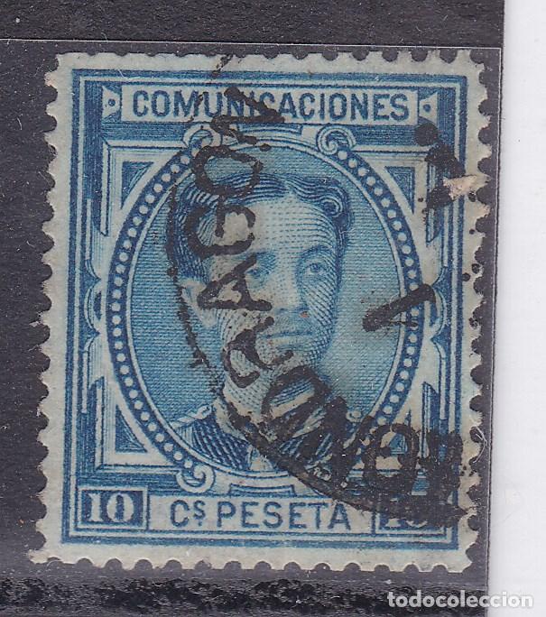TT19-CLÁSICOS EDIFIL 175 . USADO. MONDRAGON GUIPUZCOA (Sellos - España - Alfonso XII de 1.875 a 1.885 - Usados)