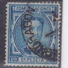 Sellos: TT19-CLÁSICOS EDIFIL 175 . USADO. MONDRAGON GUIPUZCOA . Lote 186191203