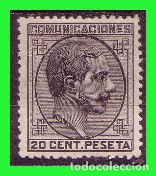 1878 ALFONSO XII, EDIFIL Nº 193 (*) LUJO (Sellos - España - Alfonso XII de 1.875 a 1.885 - Nuevos)
