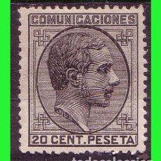Sellos: 1878 ALFONSO XII, EDIFIL Nº 193 (*) LUJO. Lote 186258677