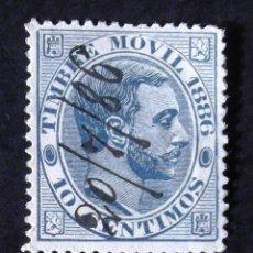Sellos: TIMBRE MÓVIL, EDIFIL 6, AÑO 1886, SELLO USADO DE 10 C., AZUL. ALFONSO XII.. Lote 186295533
