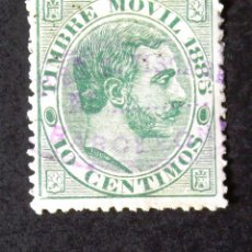 Sellos: TIMBRE MÓVIL, EDIFIL 5, 1885, SELLO USADO DE 10 C., VERDE AM. ALFONSO XII.. Lote 186295640
