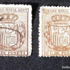 Sellos: TIMBRE MÓVIL, EDIFIL 7, AÑO 1887, DOS SELLOS USADOS DE 10 C. ALFONSO XII.. Lote 186295712