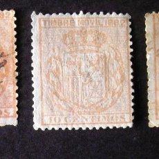 Sellos: TIMBRE MÓVIL, EDIFIL 2, AÑO 1882, TRES SELLOS USADOS DE 10 C. ALFONSO XII.. Lote 186295811