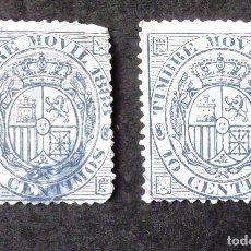 Sellos: TIMBRE MÓVIL, EDIFIL 8, AÑO 1888, DOS SELLOS USADOS DE 10 C. ALFONSO XII.. Lote 186295895