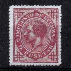 Sellos: EDIFIL 187 NUEVO *, 5 PESETAS, 1876, ESPAÑA, SPAIN. Lote 186389692