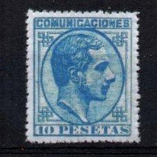 Sellos: EDIFIL 199 NUEVO *, 10 PESETAS, 1878, ESPAÑA, SPAIN. Lote 186418367