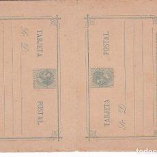 Sellos: F6-46- ENTERO POSTAL DOBLE EDIFIL 12 NUEVO. Lote 186464822
