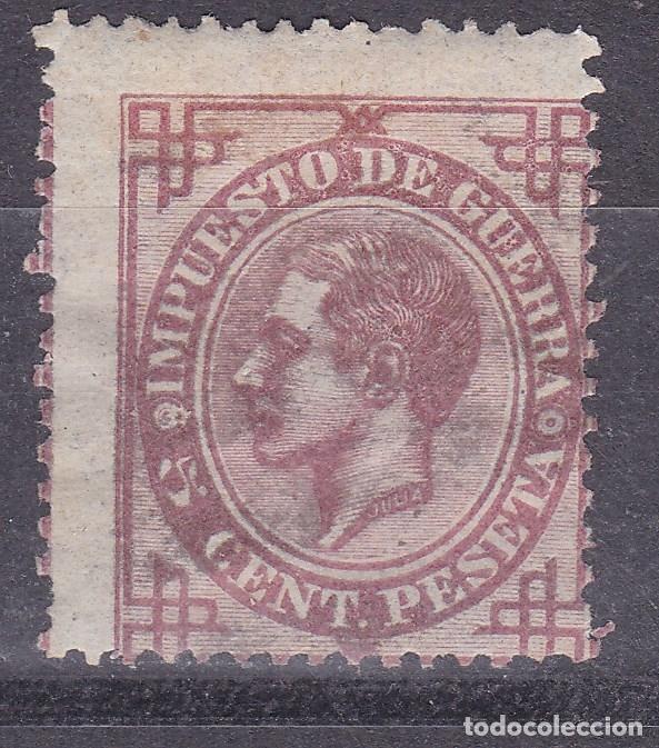 TT24- CLÁSICOS IMPTº GUERRA EDIFIL 183 PRUEBA EN COLOR CASTAÑO ROJO * CON FIJASELLOS. (Sellos - España - Alfonso XII de 1.875 a 1.885 - Nuevos)