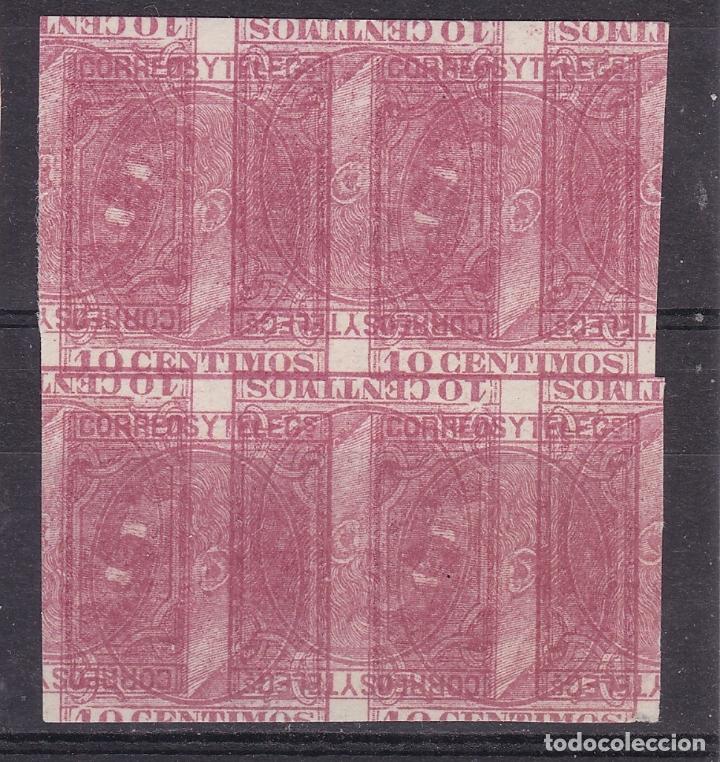 TT25- ALFONSO XII 10 CTS BLOQUE DE 4 . DOBLE IMPRESIÓN SIN DENTAR MACULATURA (*) SIN GOMA (Sellos - España - Alfonso XII de 1.875 a 1.885 - Nuevos)