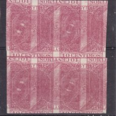 Sellos: TT25- ALFONSO XII 10 CTS BLOQUE DE 4 . DOBLE IMPRESIÓN SIN DENTAR MACULATURA (*) SIN GOMA. Lote 187132670