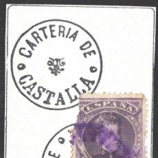 Sellos: CARTERÍAS INICIATIVA PARTICULAR, ALICANTE / CASTALLA. Lote 187210982