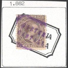 Sellos: CARTERÍAS INICIATIVA PARTICULAR, ALICANTE / CASTALLA. Lote 187211082