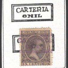 Sellos: CARTERÍAS INICIATIVA PARTICULAR, ALICANTE / ONIL . Lote 187211160