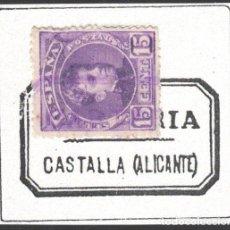 Sellos: CARTERÍAS INICIATIVA PARTICULAR, ALICANTE / CASTALLA. VIOLETA. Lote 187211385