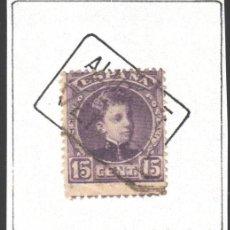 Sellos: CARTERÍAS INICIATIVA PARTICULAR, ALICANTE / VERGEL, GRUPO 2, ESPECIAL.. Lote 187211793