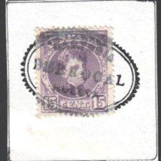 Sellos: CARTERÍAS INICIATIVA PARTICULAR, HUELVA / BERROCAL . Lote 187216077