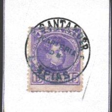 Sellos: CARTERÍAS INICIATIVA PARTICULAR, SANTANDER / LIMPIAS. TIPO III. Lote 187216212